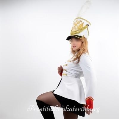 Проститутка Дашута