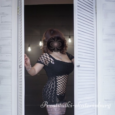Проститутка Заряна